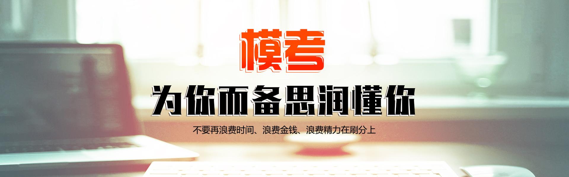 思润西安雅思培训banner