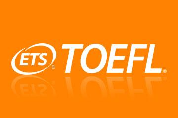托福新政策:自2019年8月1日起托福考试时间缩短30分钟