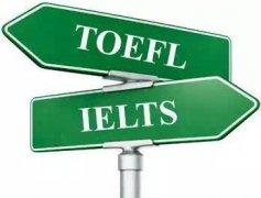 雅思和托福有什么区别?雅思和托福哪个实用?
