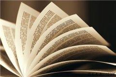 托福阅读词汇题错很多怎么办?