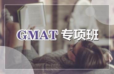 GMAT语法单项1对1