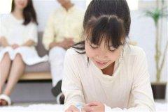 西安雅思培训中心哪家好?如何挑选适合自己的课程安排?