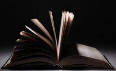 西安雅思考试:雅思阅读考点是什么?